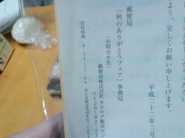 c0183626_2012472.jpg