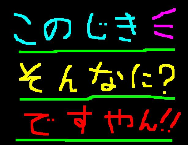 f0056935_91122.jpg