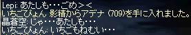 b0182640_8492426.jpg
