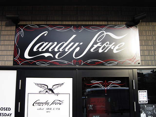 CandyStore_e0170049_12582272.jpg