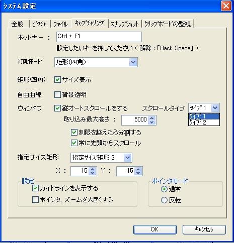 f0111950_1741557.jpg