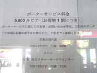 b0165554_9573586.jpg
