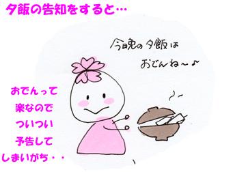 b0151059_9282366.jpg