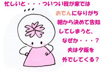 b0151059_929426.jpg
