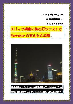 b0183063_18144167.jpg