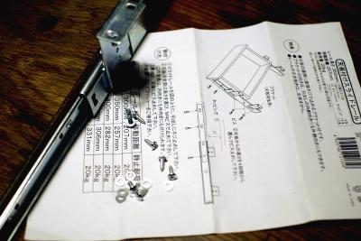 DIYでキーボードテーブルを作る_c0110869_0104055.jpg