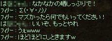 e0039469_1653248.jpg