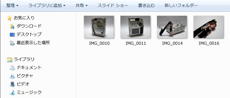 f0150672_19121980.jpg