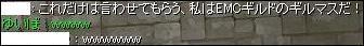 f0034175_237568.jpg