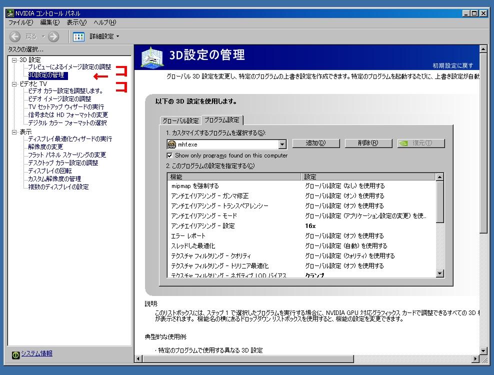 b0093478_23142100.jpg