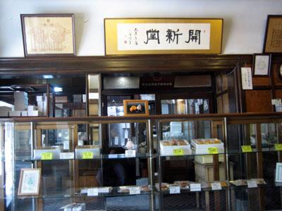 京都 ~2日目~_e0134878_15524039.jpg