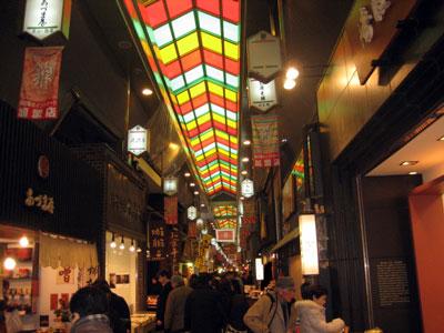 京都 ~2日目~_e0134878_1614943.jpg