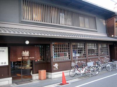 京都 ~2日目~_e0134878_16575790.jpg