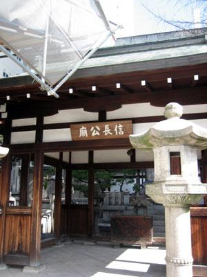 京都 ~2日目~_e0134878_17221556.jpg