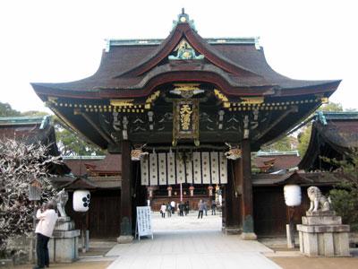 京都 ~2日目~_e0134878_1775075.jpg