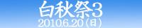 b0156582_18175559.jpg