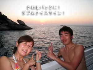 出だし好調シミラン☆_f0144385_2213429.jpg