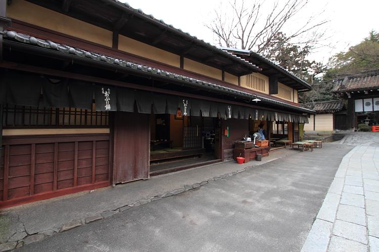 京都散策_e0051888_352233.jpg