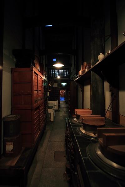 京都散策_e0051888_3532837.jpg