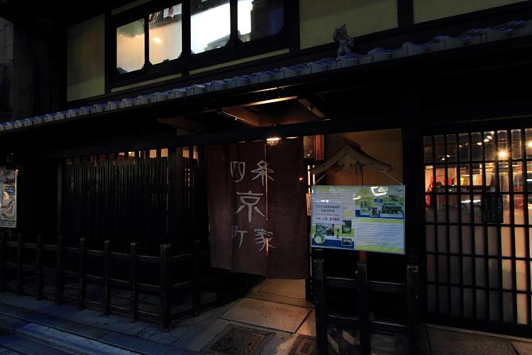 京都散策_e0051888_353965.jpg