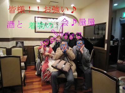 屋屋新年会♪_b0113990_17315134.jpg