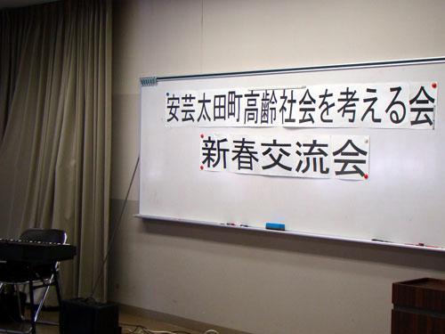 安芸太田町_a0047200_21541113.jpg