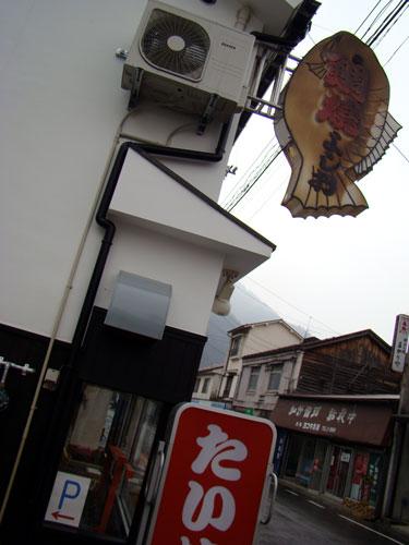 安芸太田町_a0047200_215530100.jpg