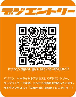 b0061004_3433338.jpg