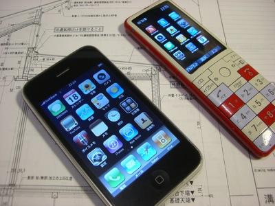 レンタルiPhone_f0138807_23434270.jpg