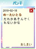 a0126209_1075737.jpg