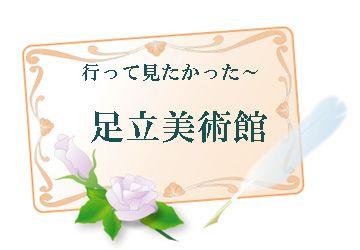 f0060310_13281227.jpg