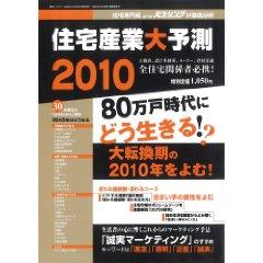f0207410_16345372.jpg