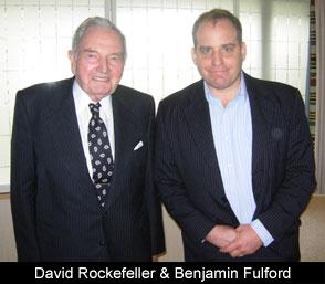 ベンジャミン・フルフォード「デービッド・ロックフェラーはいい人です」!?_e0171614_1510780.jpg
