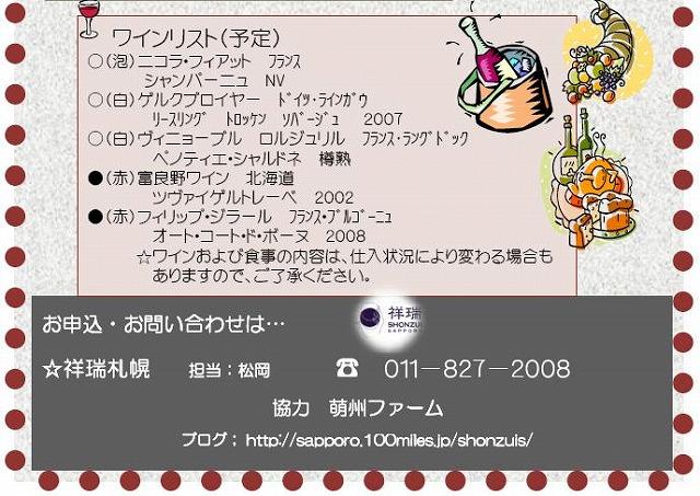 c0134029_1444346.jpg
