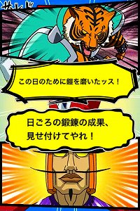 iPhoneアプリに人気異色アニメ「天体戦士サンレッド」が登場!_e0025035_22473468.jpg