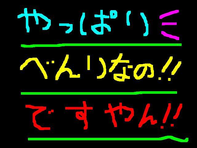 f0056935_1913286.jpg