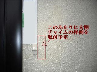 f0031037_20383337.jpg