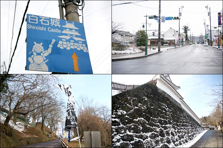 2010奧州雙龍行 DAY3──雪化妝的白石城_c0073742_1625820.jpg