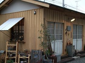 西条市壬生川へ_c0172049_1556562.jpg