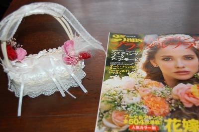 シフォンケーキ作り_e0159050_18281581.jpg