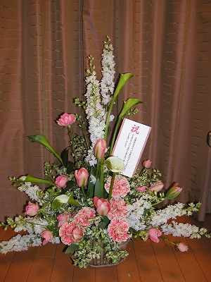 お祝い花_e0158355_1633287.jpg