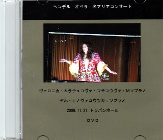 PCで NHK BS-HI TVを録画してDVD_e0166355_13443011.jpg