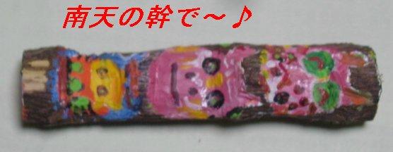 f0179357_2214456.jpg