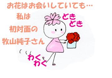 b0151059_945532.jpg