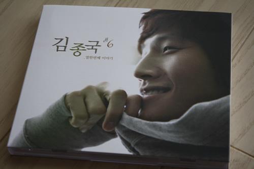ソウルで買ったもの:CD編_d0153459_2046167.jpg