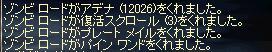 c0020762_1201159.jpg