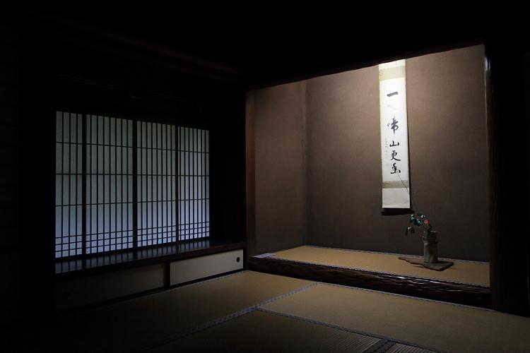 高桐院(大徳寺塔頭)_e0051888_2257149.jpg