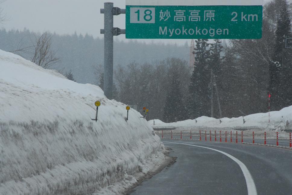 雪国ツアー♪ part1_a0049296_2138824.jpg
