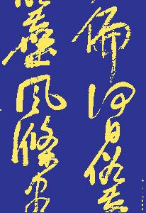 f0148098_1617472.jpg
