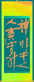 f0148098_16191478.jpg